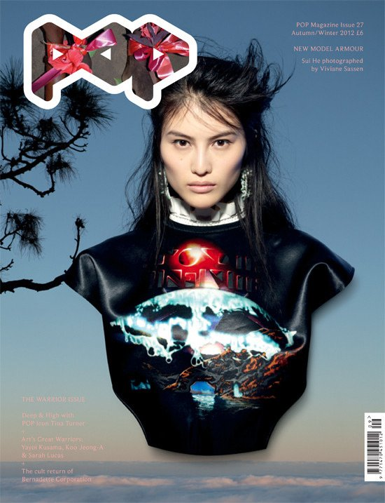 Pop Fall/Winter 2012-2013 - Sui He photographed by VIviane Sassen