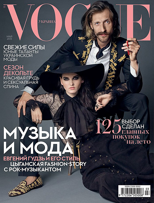 Vogue Ukraine May 2013