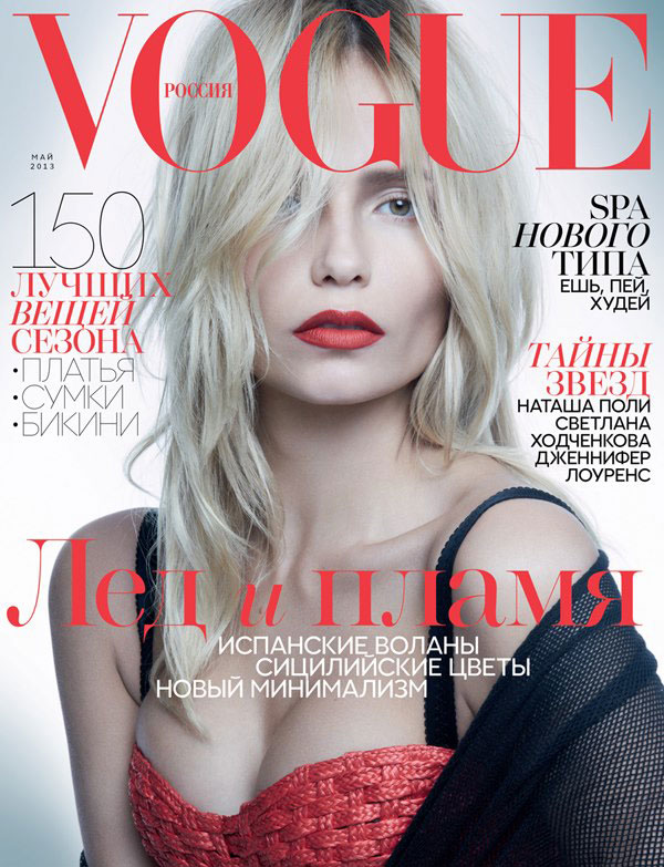 Vogue Russia May 2013 - Natasha Poly