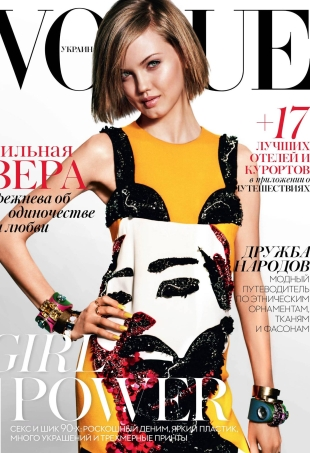 Vogue Ukraine May 2014 (ph: Jeff Bark)