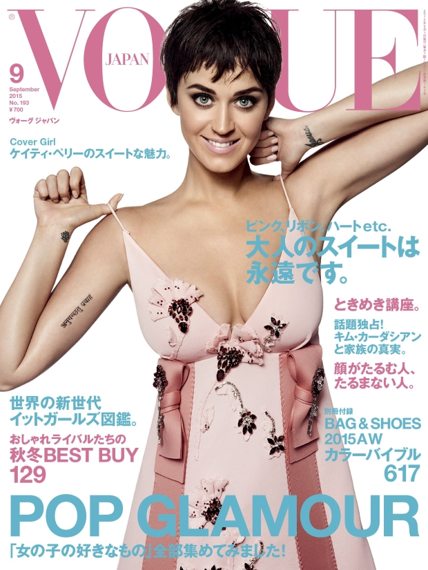 Vogue Japan September 2015 Katy Perry