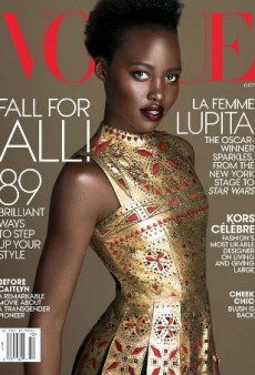 Why Does Vogue Keep Using the Same Black Celebrities?