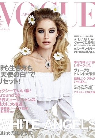 Vogue Japan February 2016 : Doutzen Kroes by Patrick Demarchelier