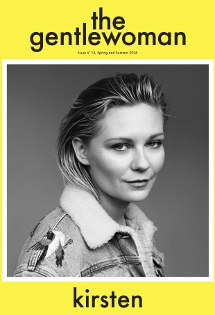 The Gentlewoman S/S 2016 : Kirsten Dunst by Alasdair McLellan