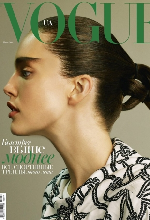 Vogue Ukraine June 2016 : Emily DiDonato by Bon Duke