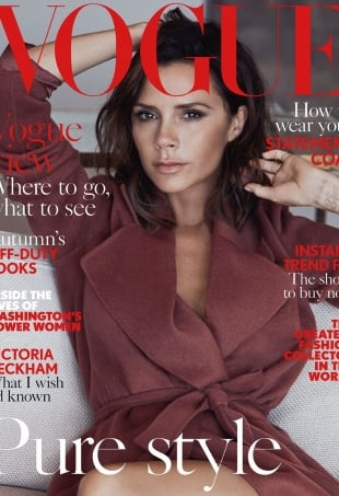 UK Vogue October 2016 : Victoria Beckham by Lachlan Bailey