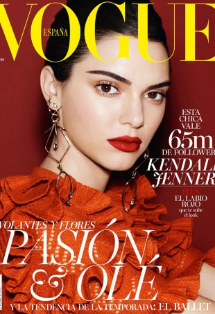 Vogue España October 2016 : Kendall Jenner by Miguel Reveriego