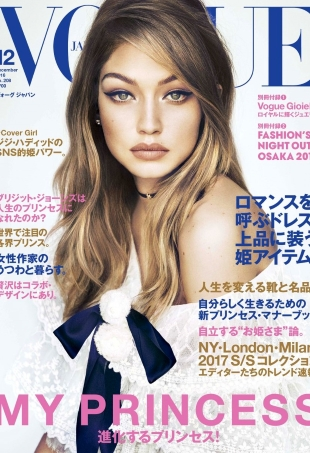 Vogue Japan December 2016 : Gigi Hadid by Luigi & Iango