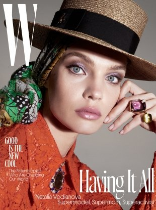 W June/July 2017 : Natalia Vodianova by Steven Meisel