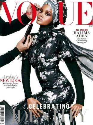 Vogue Arabia June 2017 : Halima Aden by Greg Kadel