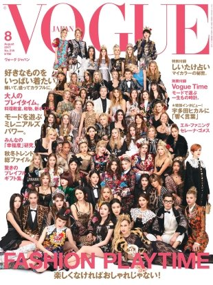 Vogue Japan August 2017 by Luca & Alessandro Morelli
