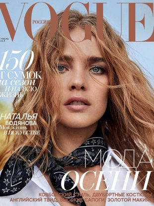 Vogue Russia September 2017 : Natalia Vodianova by Giampaolo Sgura