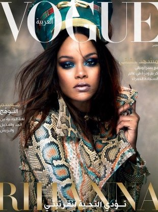 Vogue Arabia November 2017 : Rihanna by Greg Kadel