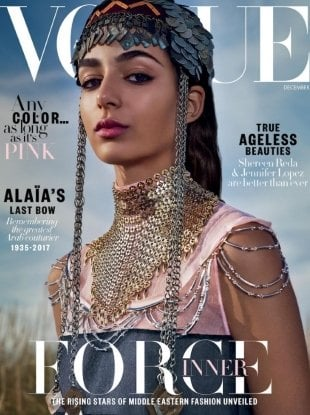 Vogue Arabia December 2017 : Nora Attal by Emma Summerton