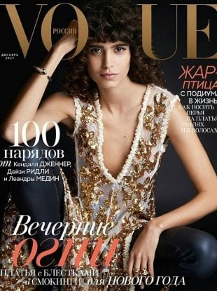 Vogue Russia December 2017 : Mica Arganaraz by Patrick Demarchelier