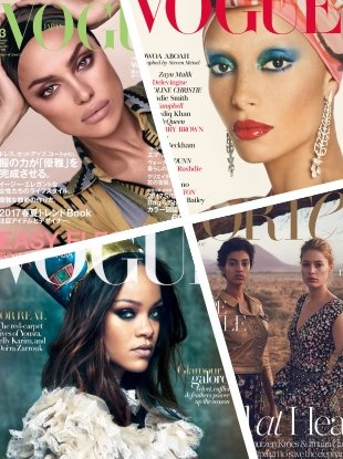 Year In Review: The Best & Worst Magazine Covers of 2017