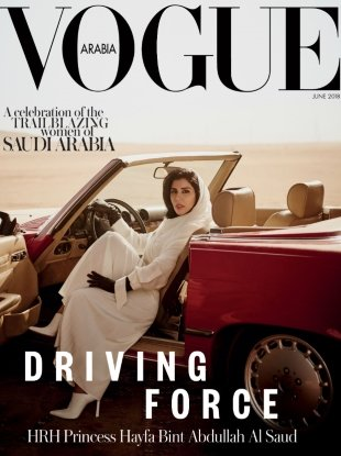 Vogue Arabia June 2018 : HRH Princess Hayfa Bint Abdullah Al Saud by Boo George