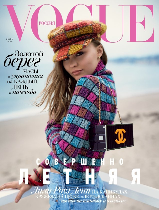 Vogue Russia July 2018 : Lily-Rose Depp by Boo George