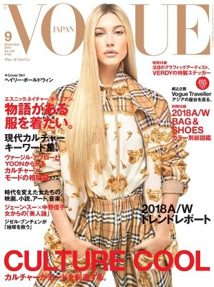 Vogue Japan September 2018 : Hailey Baldwin by Luca & Alessandro Morelli