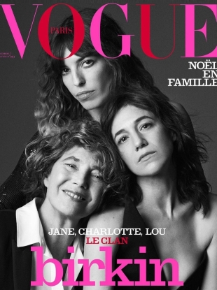Vogue Paris December 2018/January 2019 by Lachlan Bailey
