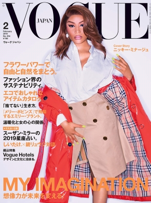 Vogue Japan February 2019 : Nicki Minaj by Mariano Vivanco
