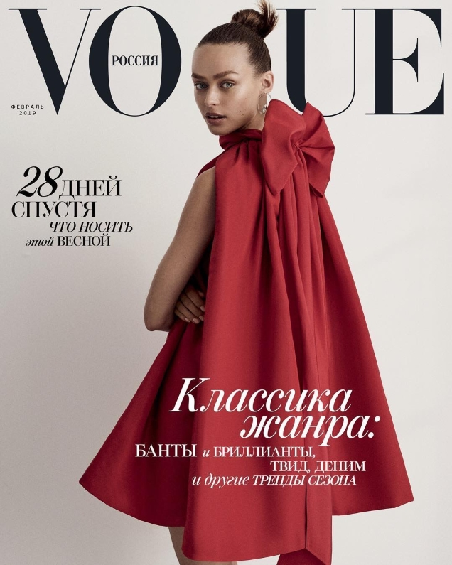 Vogue Russia February 2019 : Birgit Kos by Giampaolo Sgura
