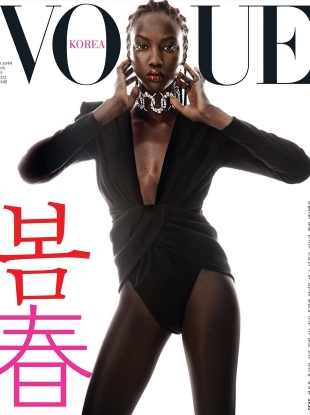 Vogue Korea March 2019 : Anok Yai by Hyea W. Kang
