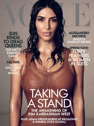 US Vogue May 2019 : Kim Kardashian West by Mikael Jansson