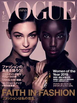 Vogue Japan January 2020 : Grace Elizabeth & Anok Yai by Nick Knight