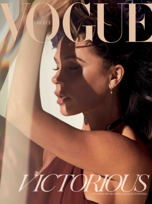 Vogue Greece March 2020 : Victoria Beckham by Alexi Lubomirski