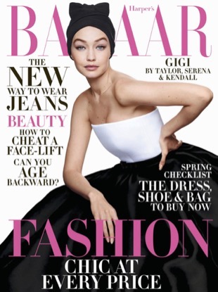 Gigi Hadid Harper's Bazaar April 2020