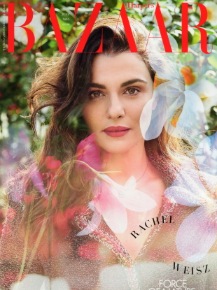 UK Harper's Bazaar June 2020 : Rachel Weisz by Pamela Hanson