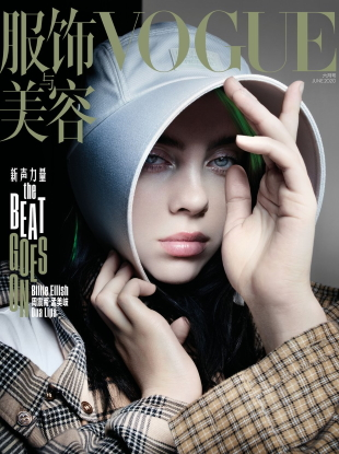 Vogue China June 2020 : Billie Eilish by Nick Knight