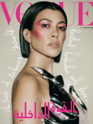 Vogue Arabia July/August 2020 : Kourtney Kardashian by Arved Colvin-Smith