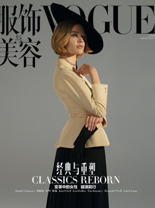 Vogue China August 2020 : Natalia Vodianova by Estelle Hanania