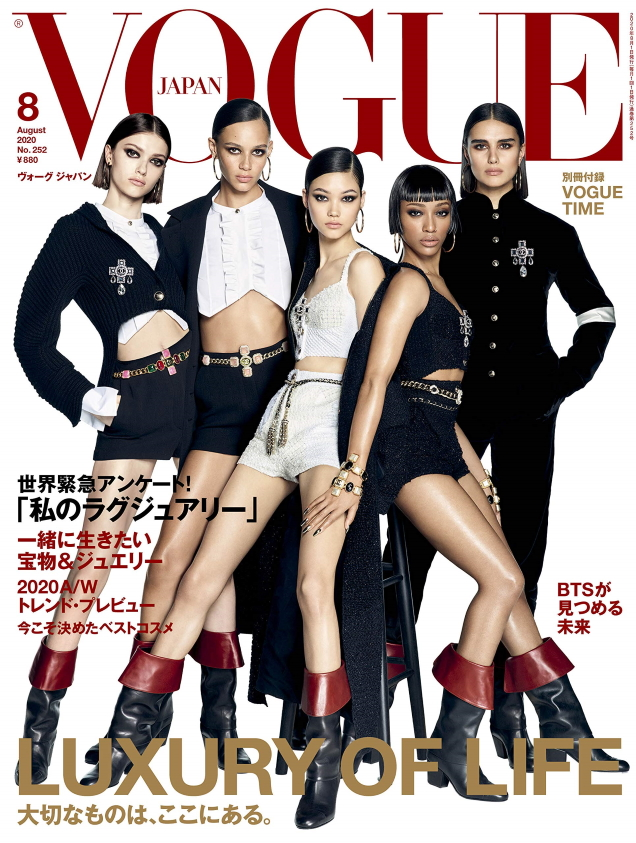Vogue Japan August 2020 by Luigi & Iango