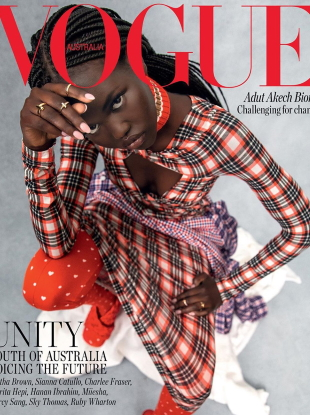 Vogue Australia August 2020 : Adut Akech by Christine Centenera