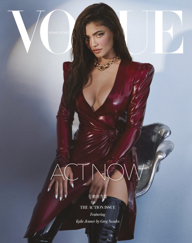 Vogue Hong Kong August 2020 : Kylie Jenner by Greg Swales