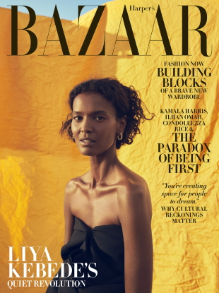 US Harper's Bazaar November 2020 : Liya Kebede by Christopher Anderson