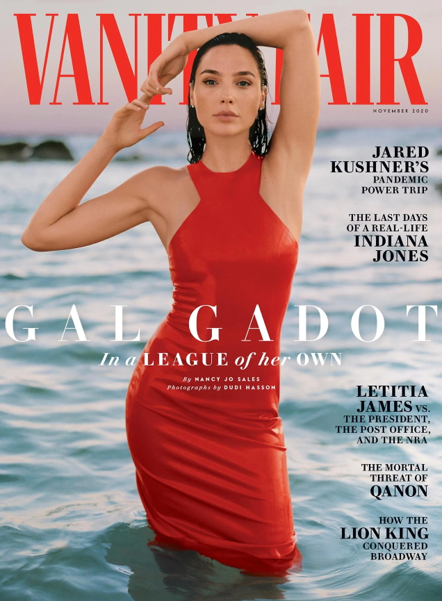 Vanity Fair November 2020 : Gal Gadot by Dudi Hasson