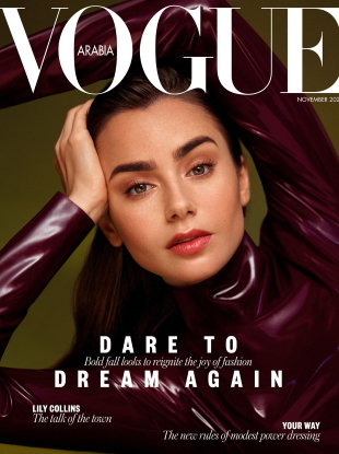 Vogue Arabia November 2020 : Lily Collins by Thomas Whiteside
