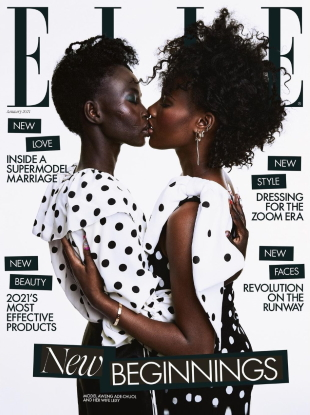 UK Elle January 2021 : Aweng Ade-Chuol & Lexy by Meinke Klein
