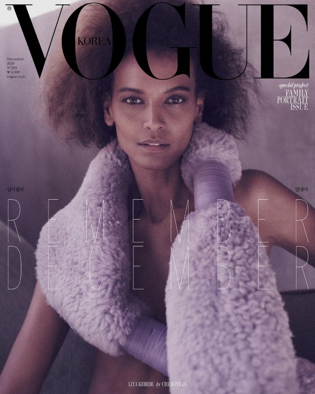 Vogue Korea December 2020 : Liya Kebede by Chris Colls