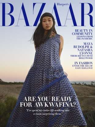 US Harper's Bazaar February 2021 : Awkwafina by Ryan McGinley