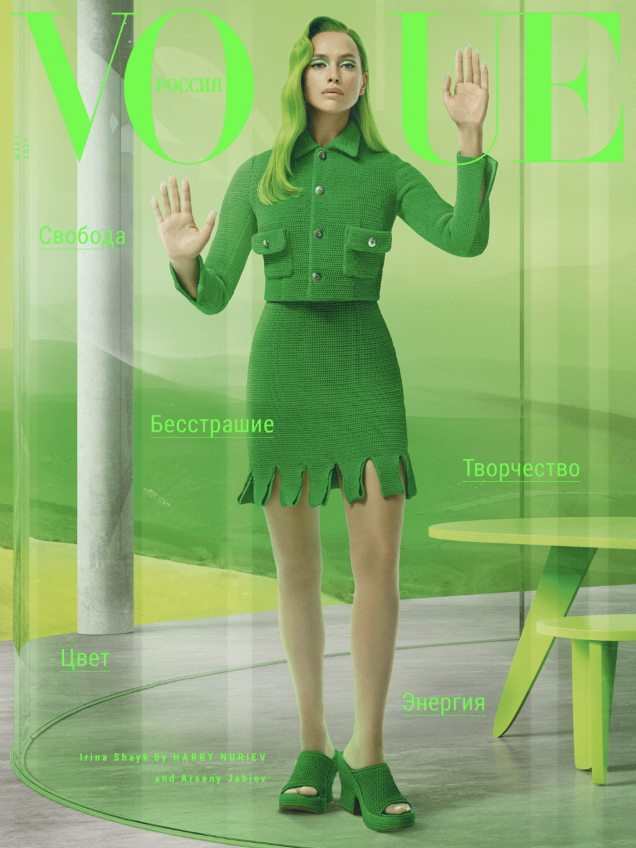 Vogue Russia March 2021 by Arseny Jabiev, Elizaveta Porodina & Yan Yugay