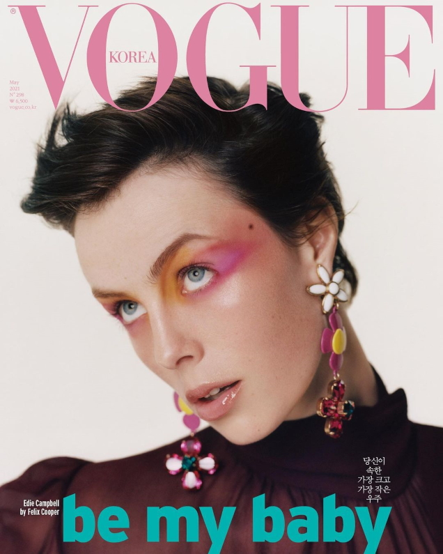 Vogue Korea May 2021 : Edie Campbell by Felix Cooper