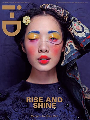 i-D cover by Chen Man