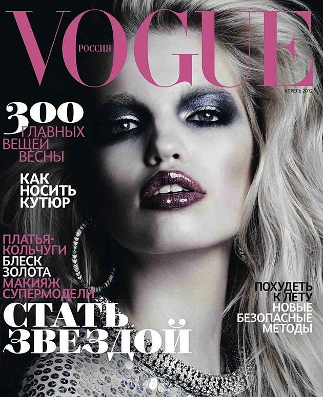 Daphne Groeneveld - Vogue Russi April 2012 by Hedi Slimane