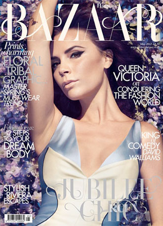 Victoria Beckham for Harper's Bazaar UK