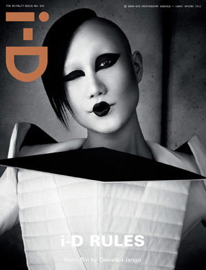 i-D Royalty issue - Hahn-Bin